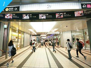 渋谷ヒカリエ2階。